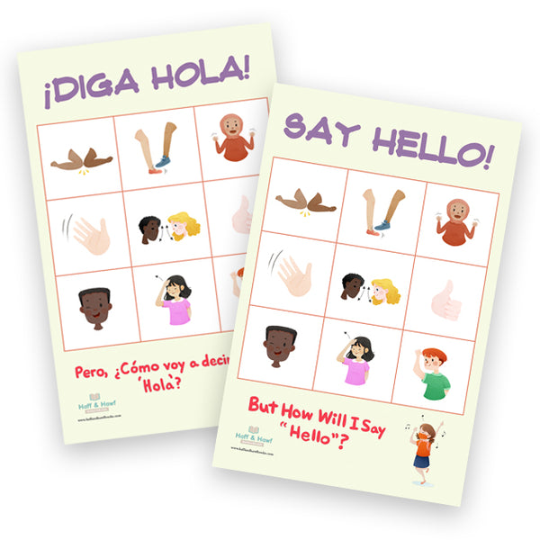 Say Hello/Diga Hola - Dual-Sided Poster - 11 x 17