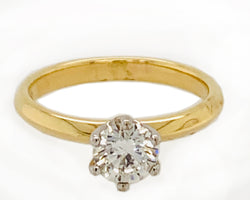 18Ct Yellow Gold 0.80Ct Diamond Solitaire Ring