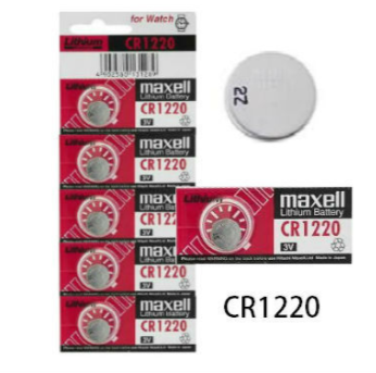 CR1225 MAXELL 3V LITHIUM COIN CELL - 5 Pack