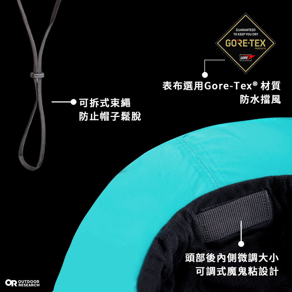 Outdoor Research® Gore-Tex®經典西雅圖圓盤帽