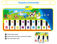 Piano Play Mat