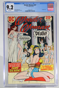 Wonder Woman #207 CGC 9.2, White Pages, Bondage Cover