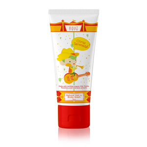 pout Care Citrus Serenade Natural Hair & Body Wash 75ml