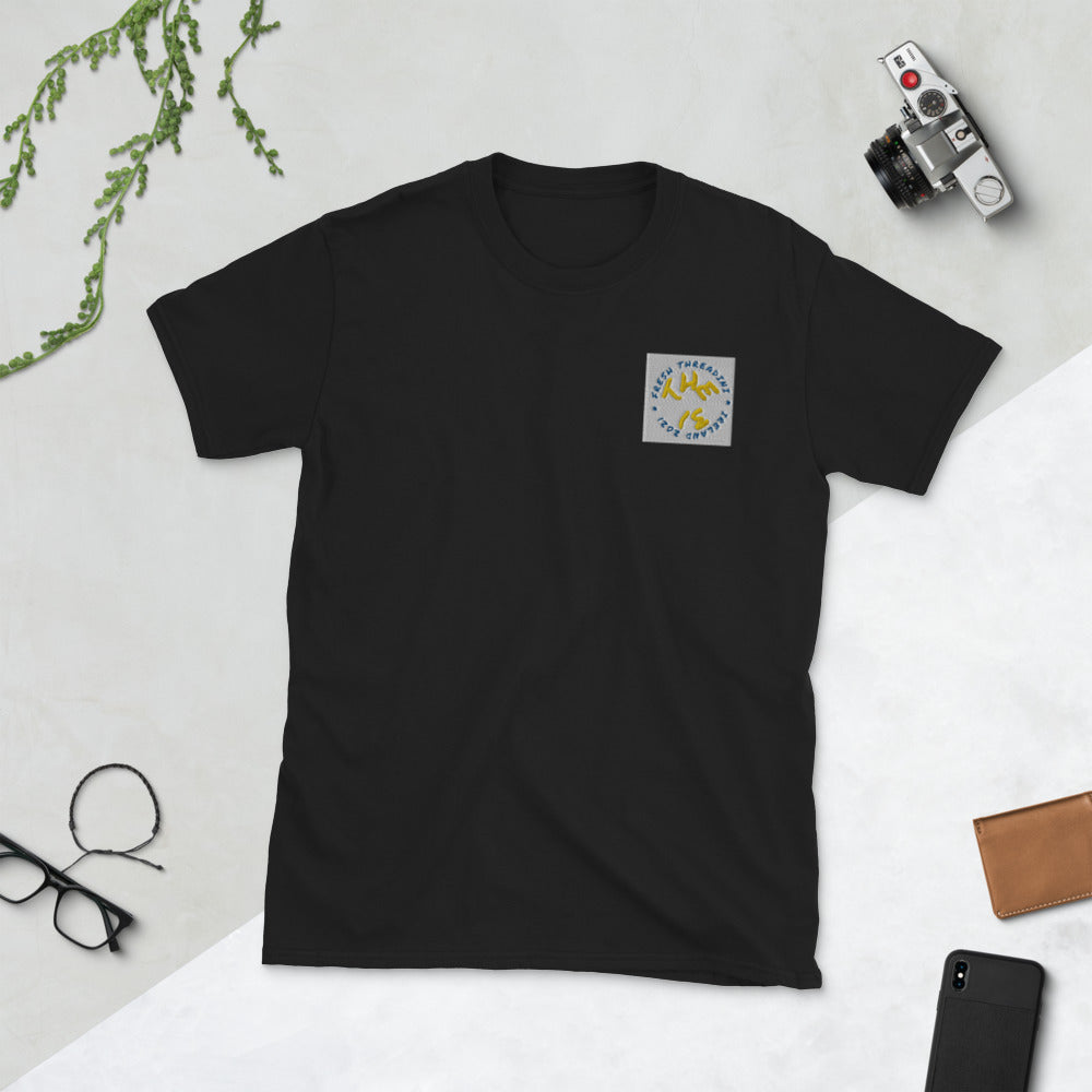 The 31 Short-Sleeve Unisex T-Shirt small logo