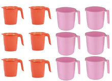 Load image into Gallery viewer, Shoppinglake.com Bathroom Accessories & Organization - Deluxe Plastic Mug for Bathroom