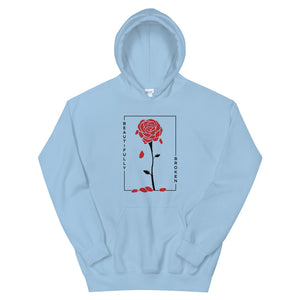Beautifully Broken Hoodie