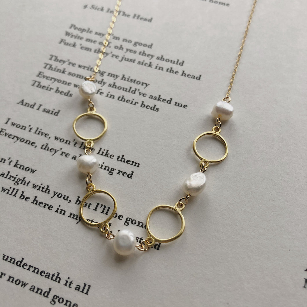 Pearl Link Necklace | 17