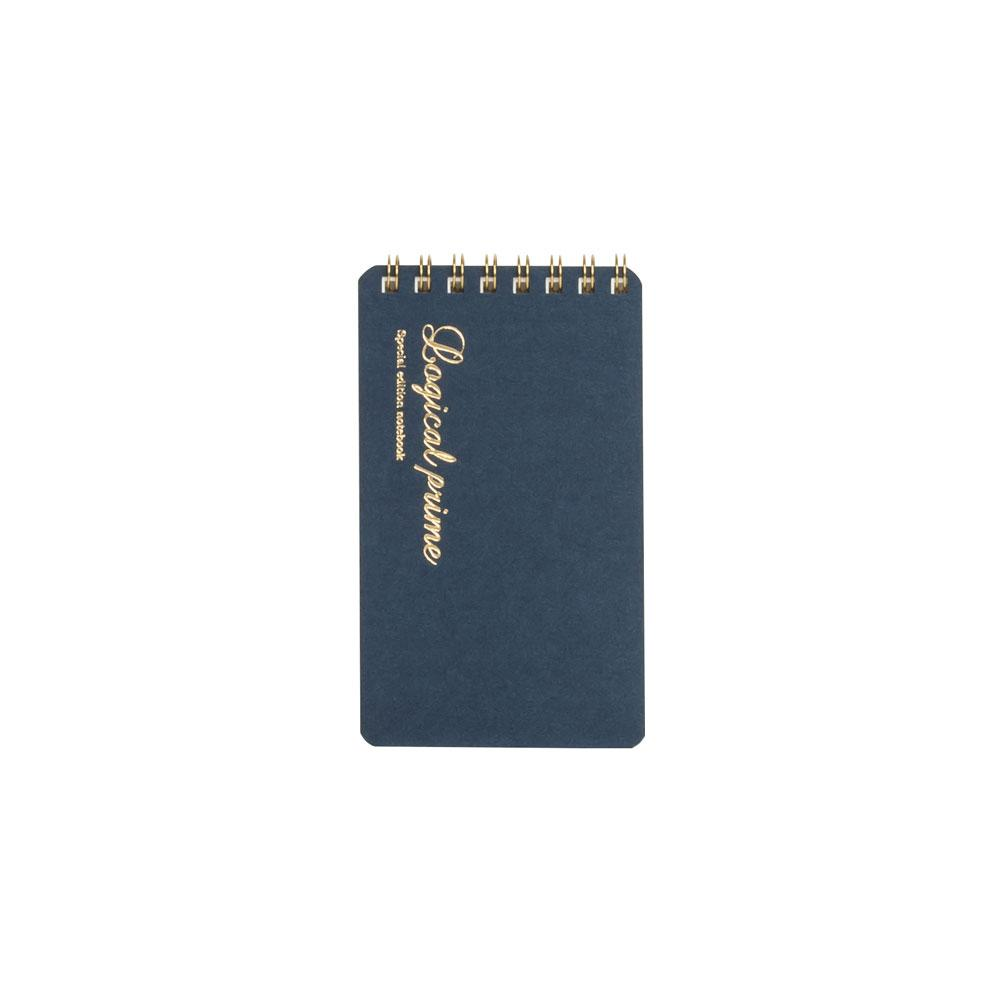 Logical Prime Wire Bound Notepad (Line Ruled - A7) NW-SA701 B