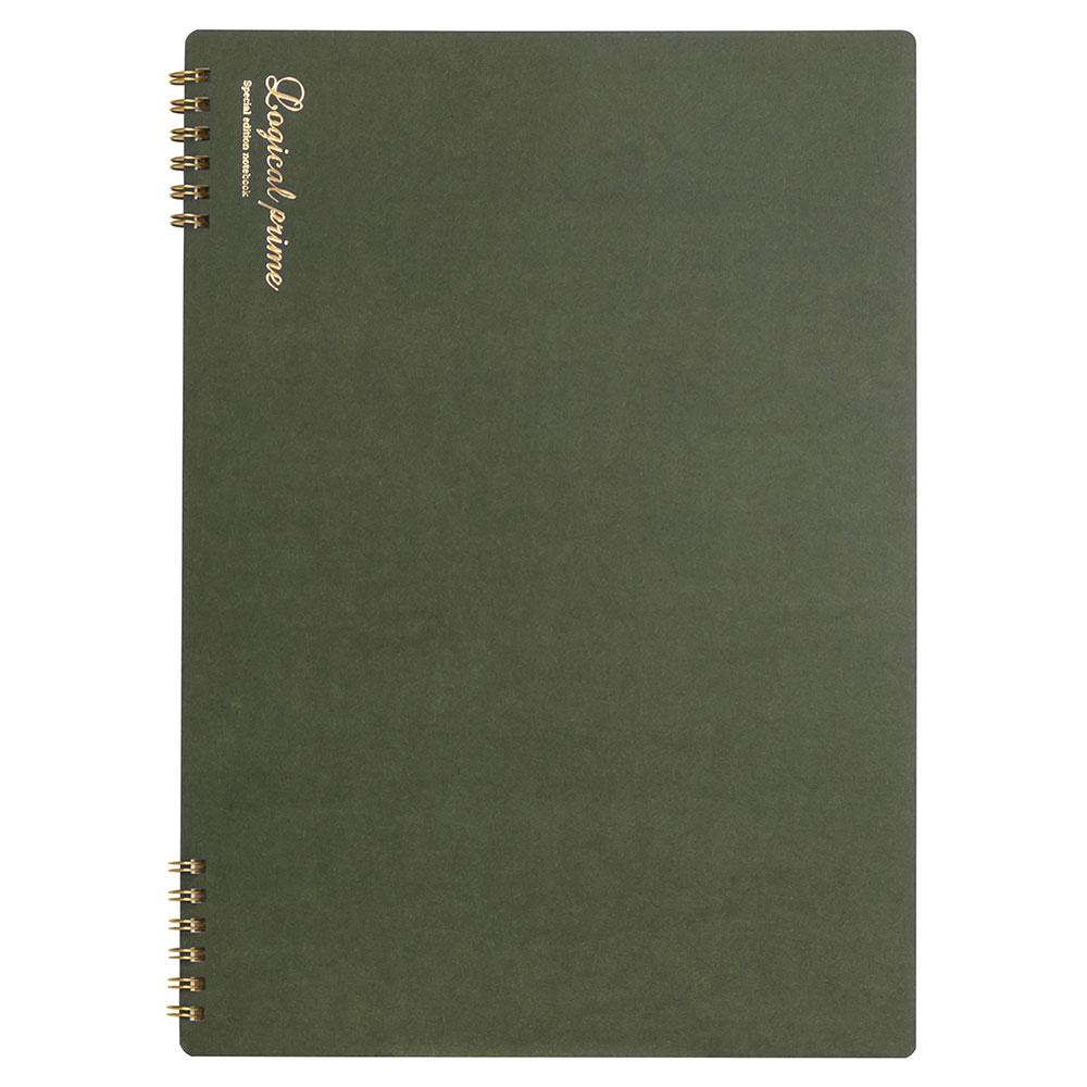 Logical Prime Wire Bound Notebook (Line Ruled - A4) NW-A404 A