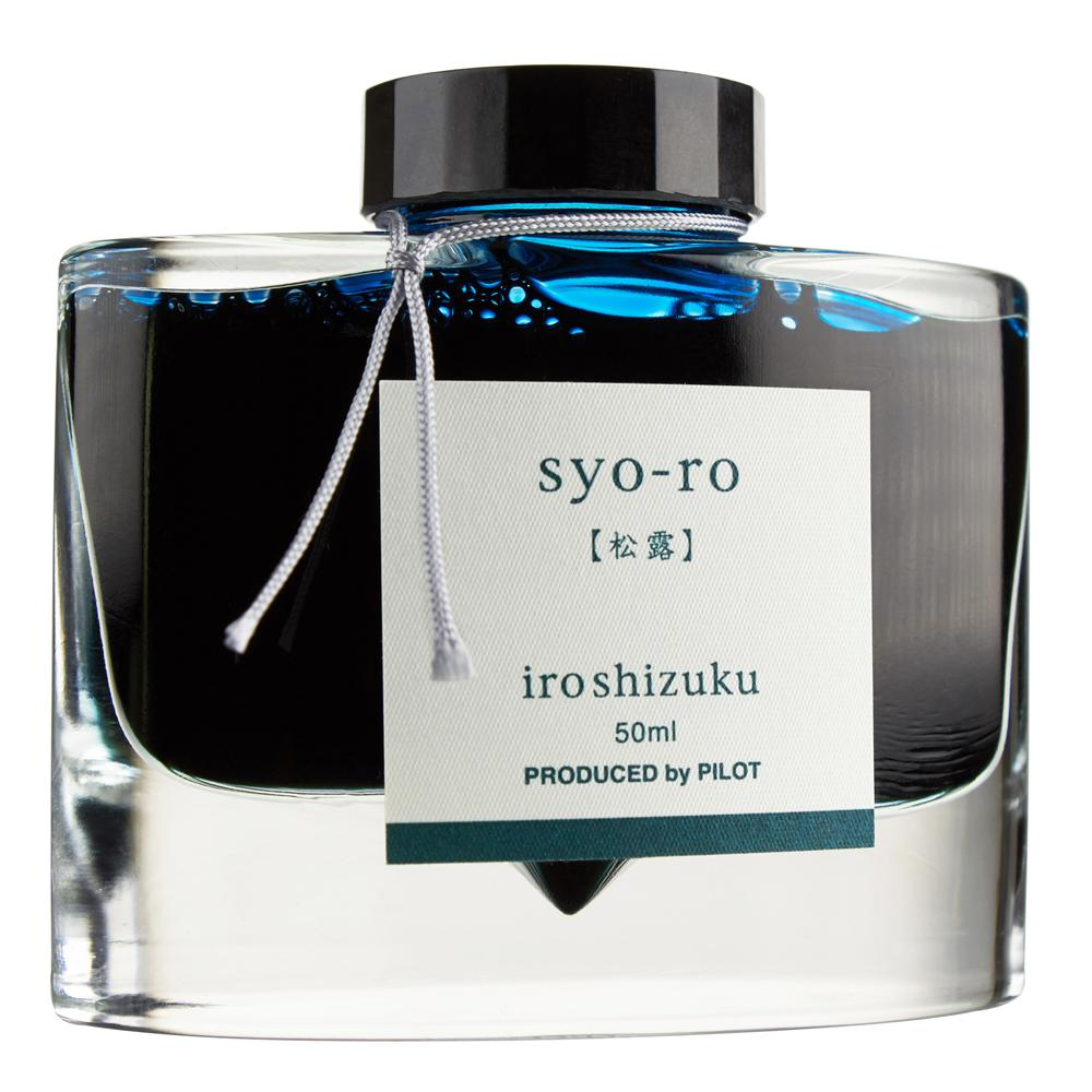 Pilot Iroshizuku Ink Bottle (syo-ro - 50ML) 50-SY