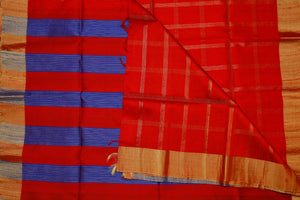 Pure Dupion Silk Self Border Red