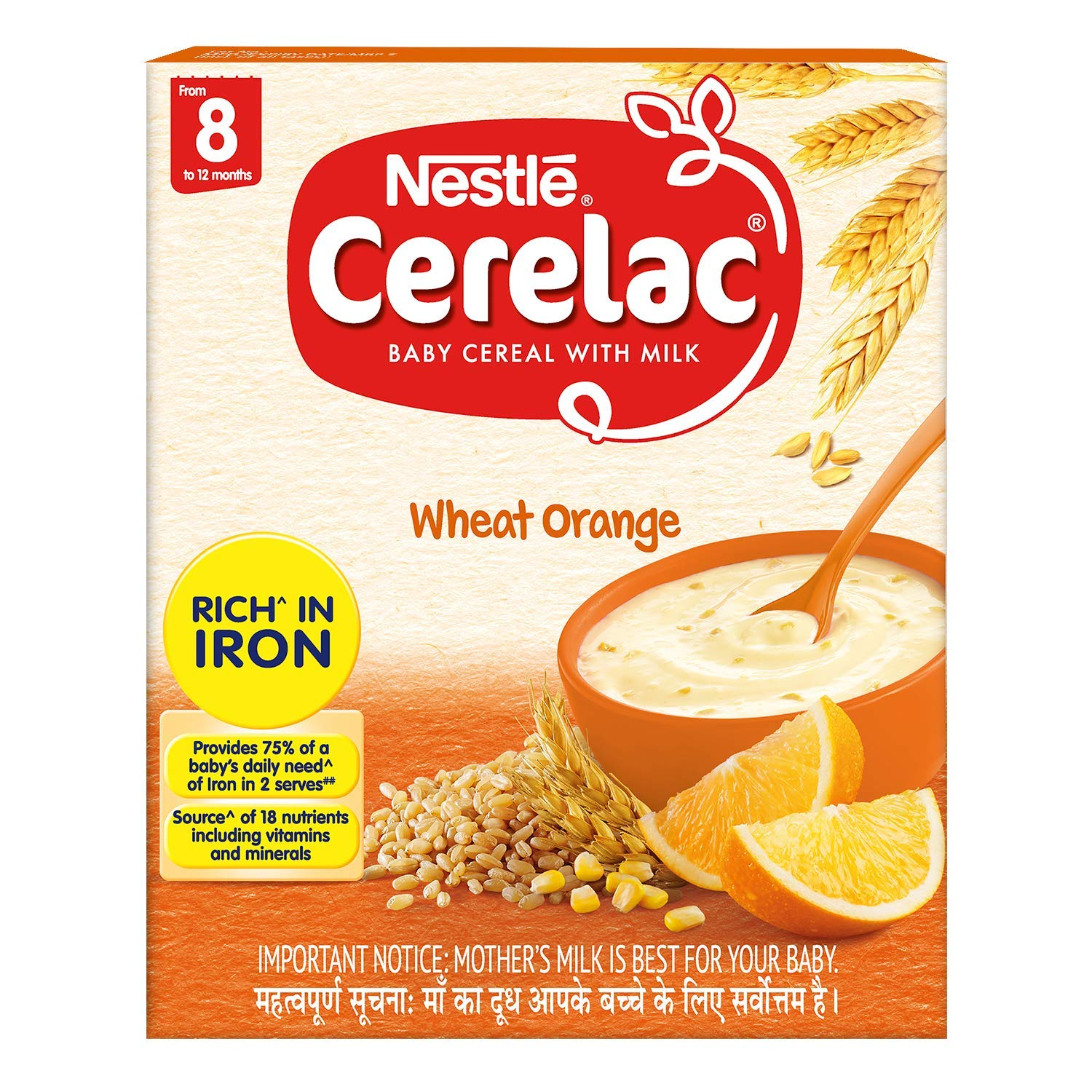 NESTLE CERELAC WHEAT ORANGE 300G