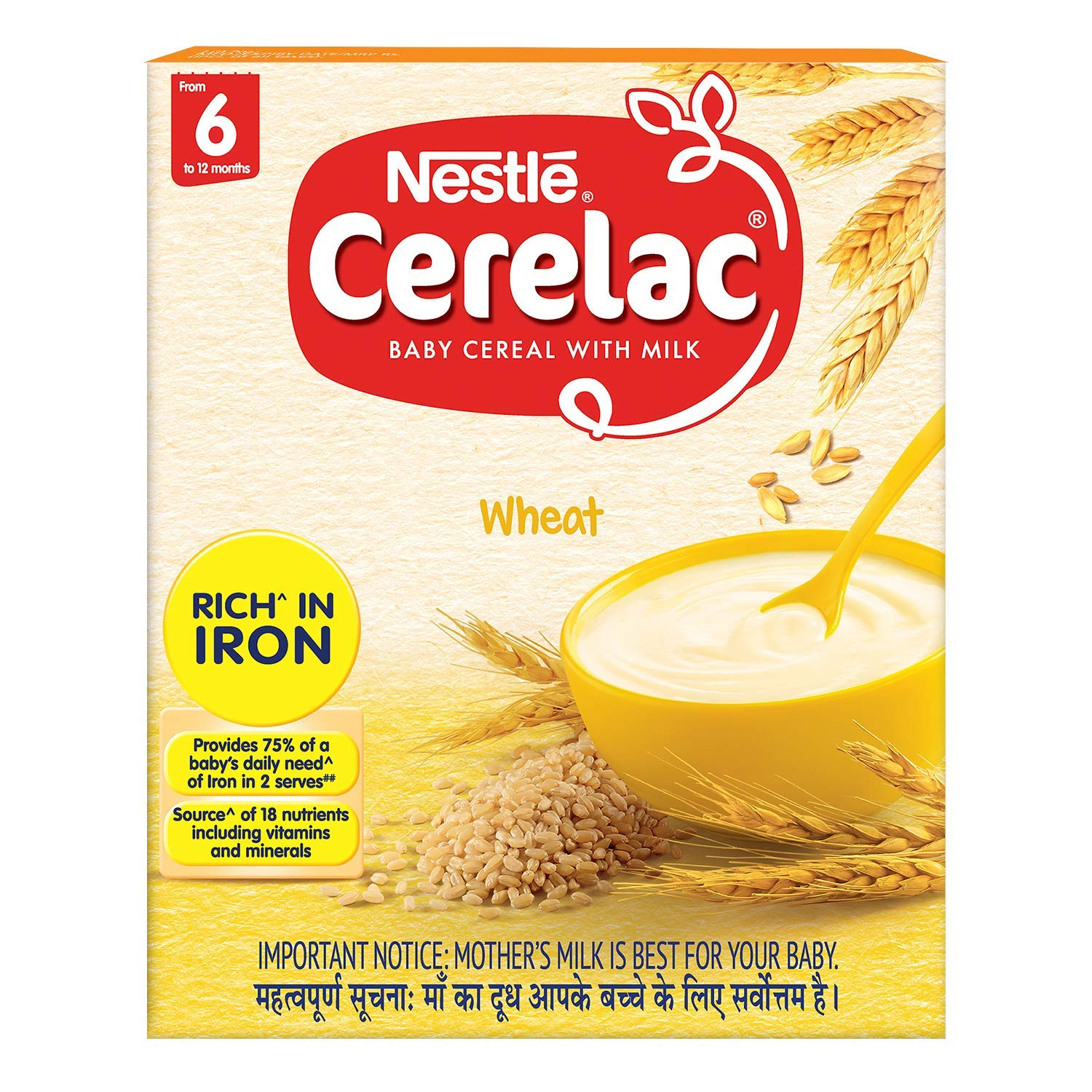 NESTLE  CERELAC WHEAT 300G