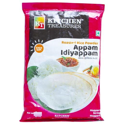 KITCHEN TREASURES ROASTED RICE POWDER(APPAM IDIYAPPAM) 500G