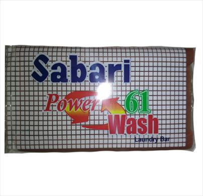 SABARI POWER 61 WASH LAUNDRY BAR SOAP