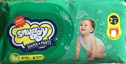 SNUGGY BABY DIAPER PANTS SMALL  SIZE(5  DIAPER PANTS)