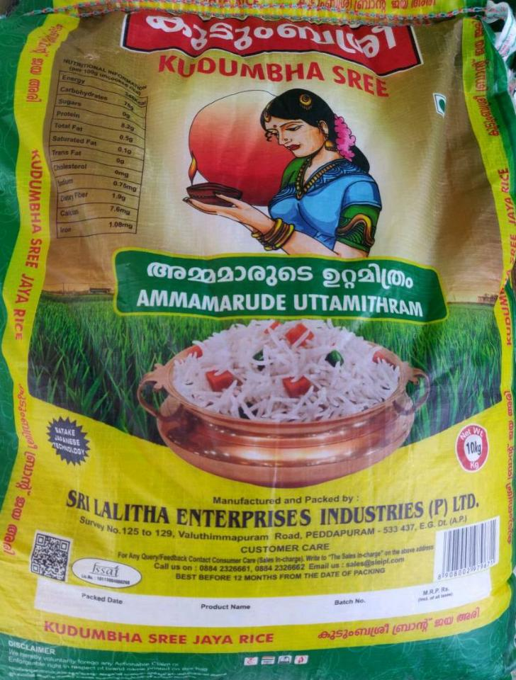 KUDUMBHA SREE JAYA RICE 10KG BAG