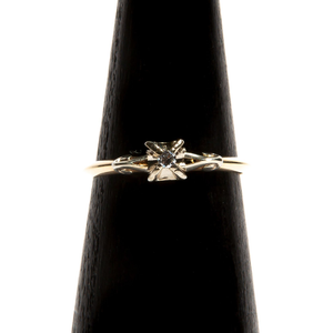 Aurora: Vintage Two Tone Gold Diamond Engagement Ring