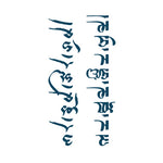 Blue Sanskrit Sentence Tattoo Stickers