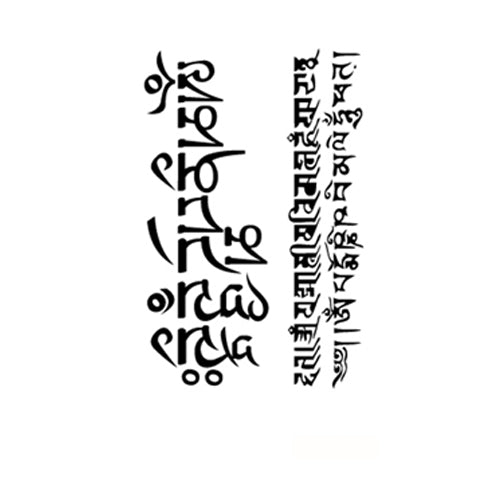 Sanskrit Quote Stickers