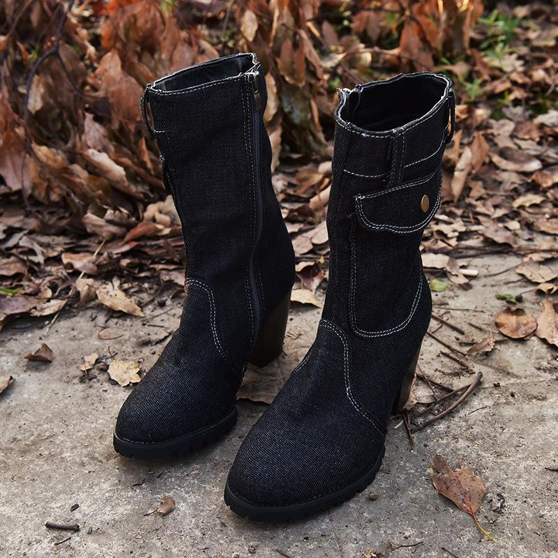 Fabric Winter Daily Boots