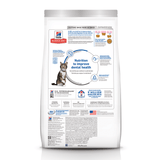 Hills Cat Oral Care 2kg (1177hg)