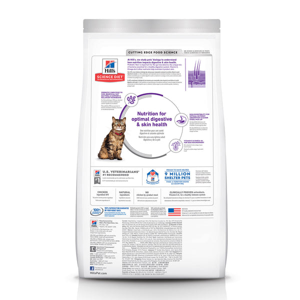 Hills Cat Sensitive Stomach And Skin 3.17kg (8884)