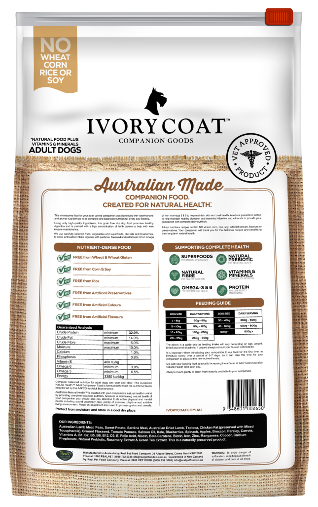 Ivory Coat Lamb And Sardine 13kg