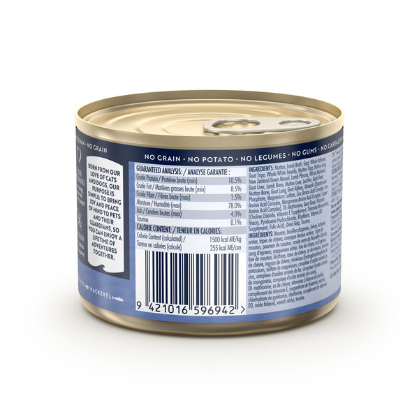 Ziwi Peak Canned Provenance Cat Food 170g - East Cape