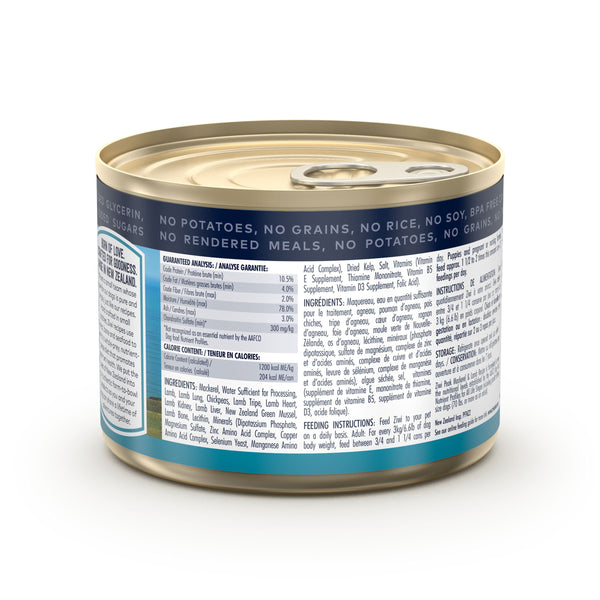 Ziwi Peak Dog Can - 170g Mackeral & Lamb