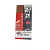 Archone Japanese Waterstone - Bonika Shears