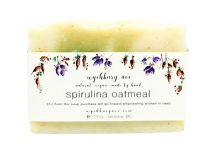 Spirulina Oatmeal Unscented Exfoliating Bar Soap | Handmade Exfoliating Soap