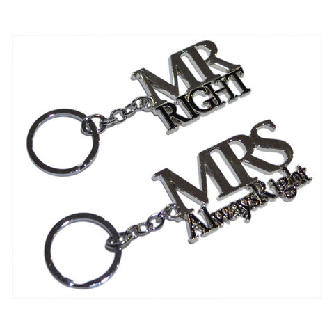 His Lordship, Her Ladyship Silver Plated Keyring Set