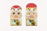 Move it! Lucky Cat Red Packet (Pack of 4) 招財豬活動封 (四個裝)