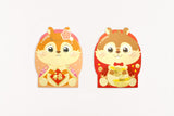 Cartoon Squirrel Red Packet (Pack of 6) 松鼠利是封 (六個裝)
