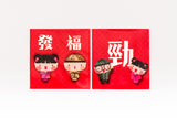 Cartoon Red Packet (Square) - Good Fortune x Power 卡通利是封 (短封) - 發福 x 勁