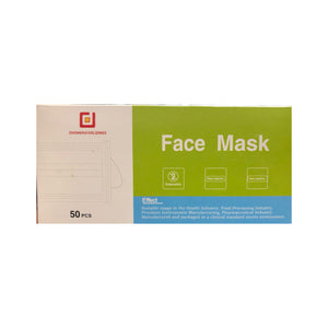50 Pack 3-Ply Disposable Earloop Face Masks