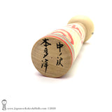 A photo showing the signature of kokeshi artist.  Hiroshi Honda(1934~2011) Tsuchiyu Kokeshi, Vintage Traditional Kokeshi