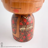 Kokeshi MASTERPIECE!!! Amazing Kokeshi by Chiyomatsu Kanno. Near MINT Condition!