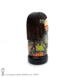Kokeshi. Only Available Here! FABULOUS Kokeshi Doll by Ichiko Yahagi.