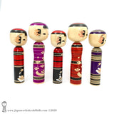 Kokeshi Family. NEW! Five Purple & Red Kokeshi by Isao Sasaki. Beautiful!
