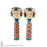 Kokeshi Doll Pair. NEW! Green & Red Kokeshi Family by Takashi & Minae Kamata.