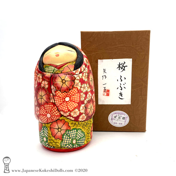 New! One-Of-A-Kind Kokeshi Doll by Ichiko Yahagi. Unique & Adorable!