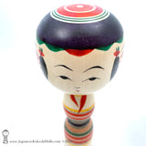 Kokeshi Family. NEW! Rare Group of Four Adorable Kokeshi by Atsushi Kimura.