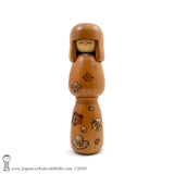 Kokeshi. New-in-Box Creative (sosaku) Kokeshi Doll by Isao Sasaki. Japanese Wooden Doll.