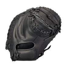 Load image into Gallery viewer, EASTON BLACKSTONE CATCHER'S 33.5""