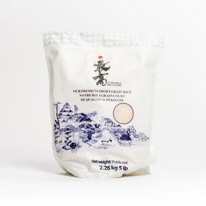 Premium Short-Grain Sushi Rice