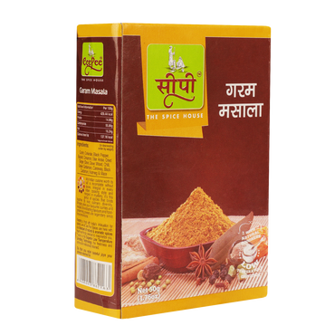 CEEPEE- Garam Masala (Pack of 12)