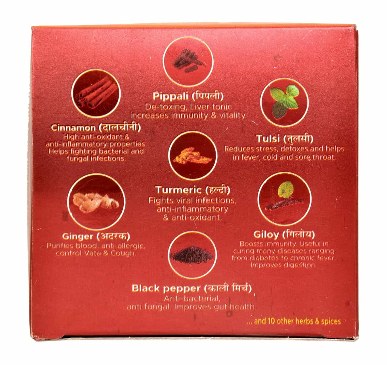 SNEH- Herbal Green tea Kadha (Immunity Booster )- Pack of 8