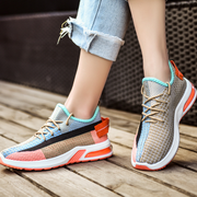 Women's Running Stitching Colorful Flying Knit Sneakers